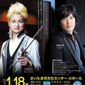 NAOTO&清塚信也 アコースティックデュオ in Saitama[2013]