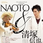 NAOTO&清塚信也 アコースティックデュオ in Saitama[2015]