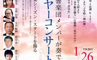 読売日本交響楽団