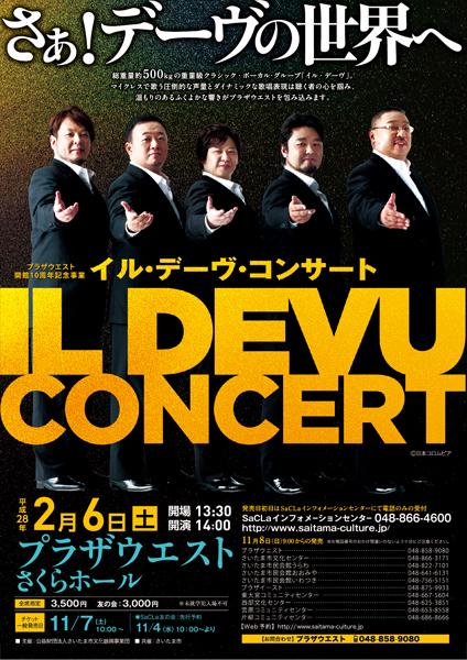 IL DEVUコンサートチラシ表面