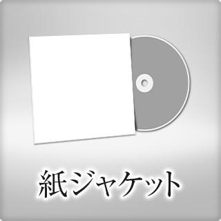 クラシック|紙ジャケット