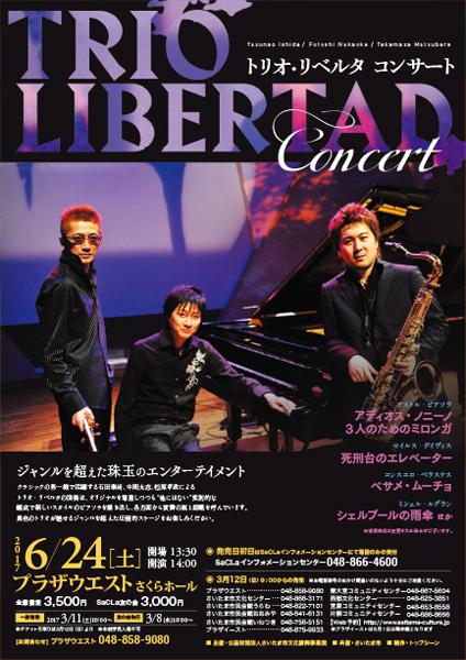 TRIO LIBERTAD_コンサートチラシ表面