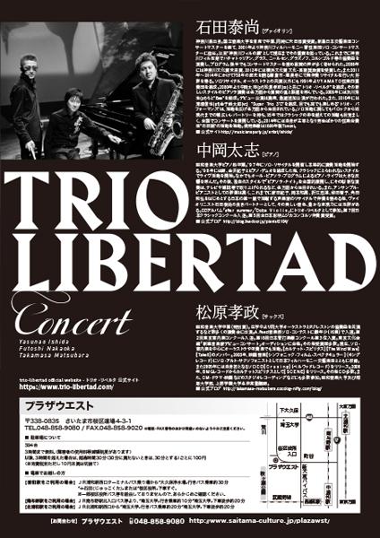 works_triolibertad01_ura