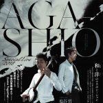 AGA-SHIO Special Live 2018[2018]