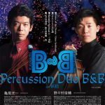 Percussion Duo B&B in 浜松[2018]