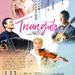 Triangulo with NAOTO[2018]