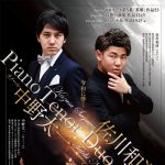 佐川和冴×中野太一 PianoTenor Duo Recital