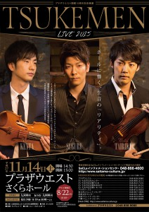 TSUKEMEN LIVE 2015