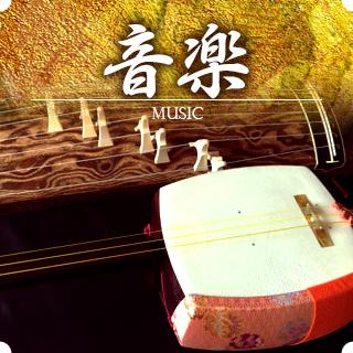 和風デザイン|音楽