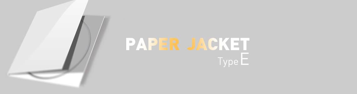 CDプレス|紙ジャケットE式制作料金