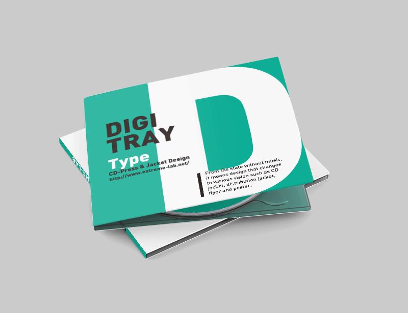 デジトレイ|CDプレス
