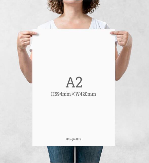 A2サイズ:H594mm×W420mm