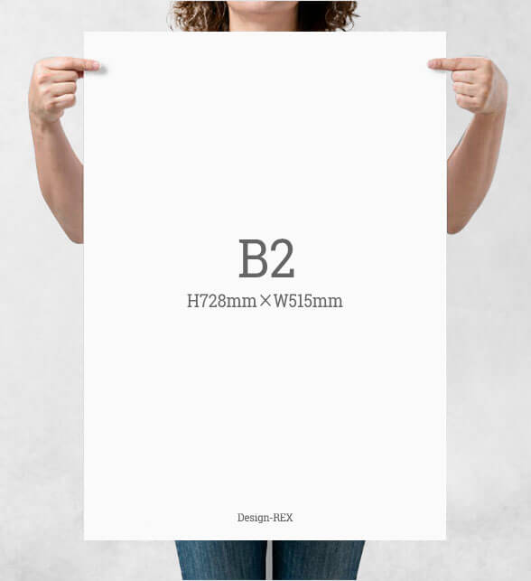 B2サイズ:H728mm×W515mm