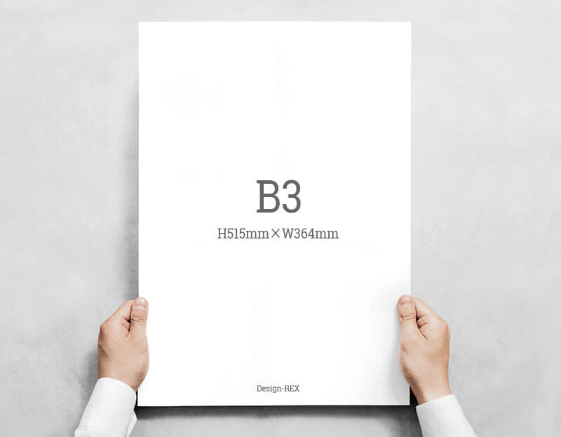 B3サイズ:H515mm×W364mm