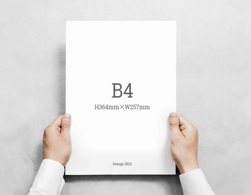 B4サイズ:H364mm×W257mm