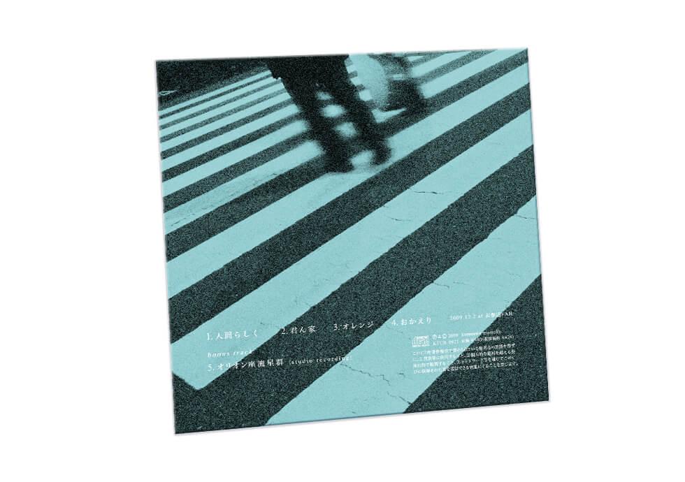 CDプレス|倉沢桃子「道標LIVE」裏面
